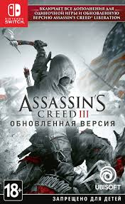 Исповедь фаната Assassin's Creed